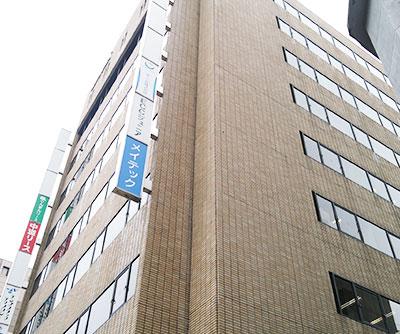 水戸法律事務所